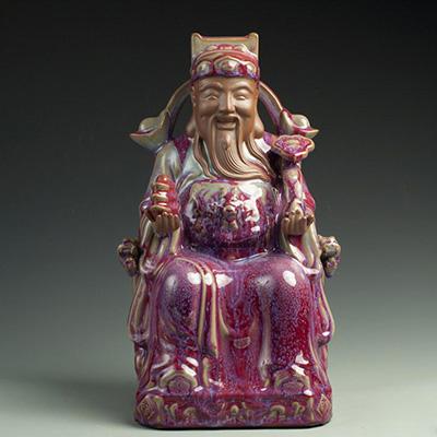 九州钧窑文财神