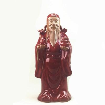 九州钧窑钧瓷财神