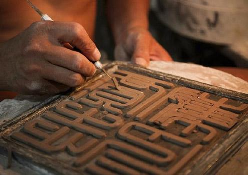 神垕钧瓷不变的制瓷工艺