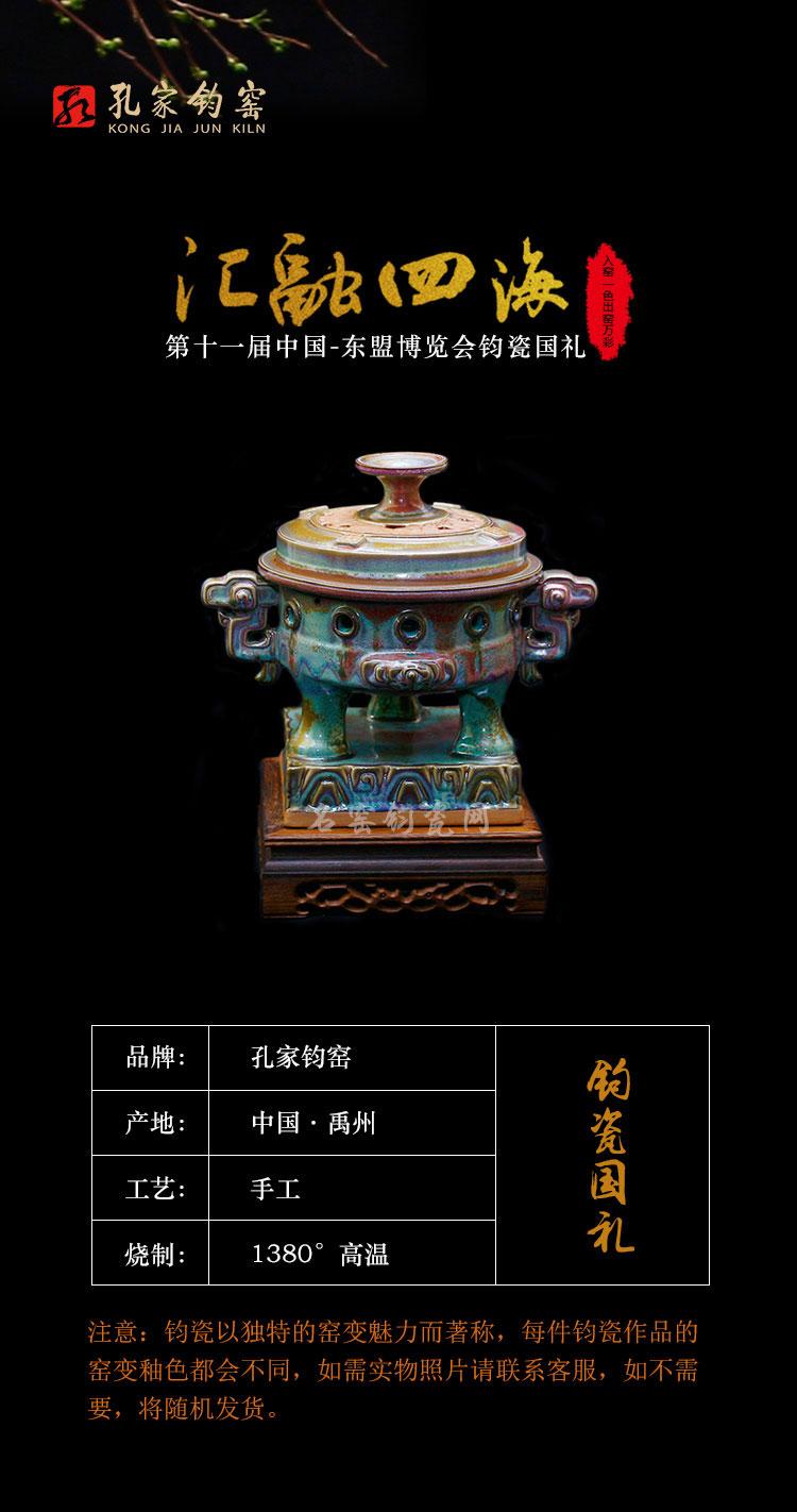 汇融四海-第十一届中国-东盟博览会国礼