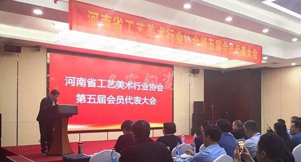 全国人大代表、中国工艺美术大师吴元全主持会议