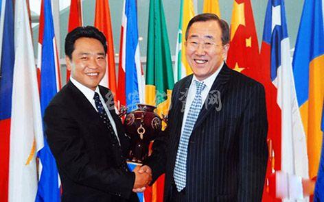 联合国收藏孔家钧窑钧瓷《四海升平》