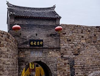 钧瓷发源地,千年古镇神垕印象