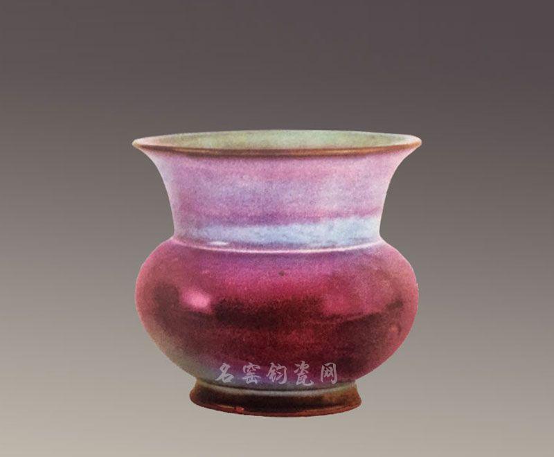 北宋-玫瑰紫釉渣斗花盆
