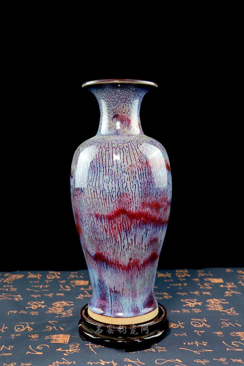 钧瓷观音瓶,蚯蚓走泥纹,如梦如幻