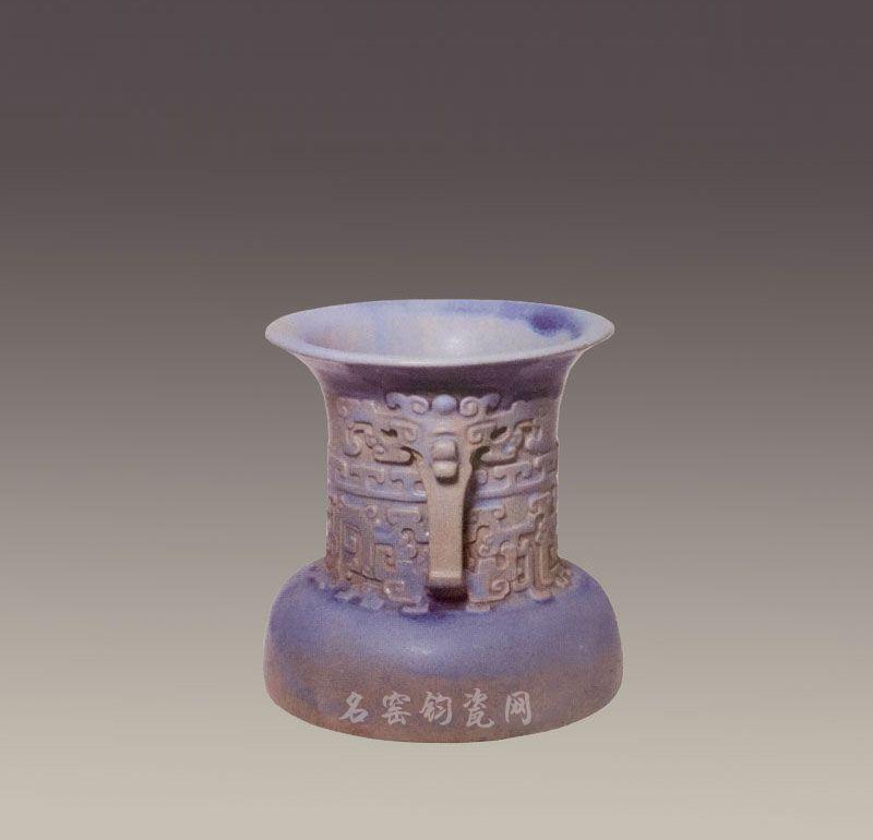 明代宜兴窑天蓝釉仿古铜纹尊,现藏北京故宫博物院
