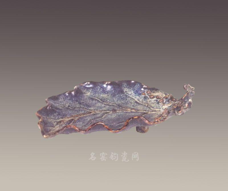 明代广窑楸叶式洗  现藏北京故宫博物院