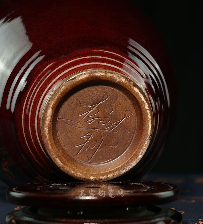 钧瓷玄纹罐摄影,底款为杨文杰大师亲笔签名