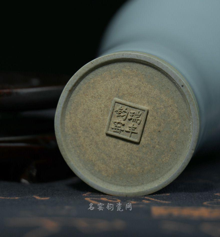 钧瓷象腿瓶,底款为瑞丰钧窑签章