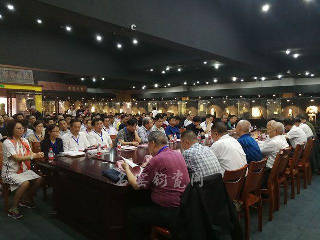 河南省民间文物艺术品商会会议现场