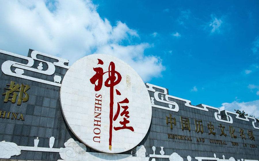 神垕镇,是中国历史文化名镇,中国钧瓷之都。