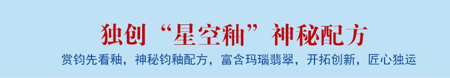 永泰瓶 《永泰瓶》2018博鳌论坛指定钧瓷国礼 钧瓷永泰瓶价格【名窑钧瓷网】