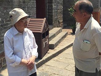 与苗锡锦谈改革开放以来钧瓷的时和年丰