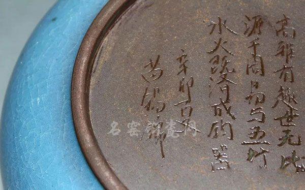 苗锡锦作品签章