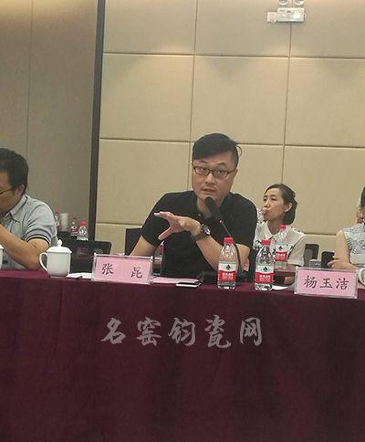 北京工业大学教师张昆发言