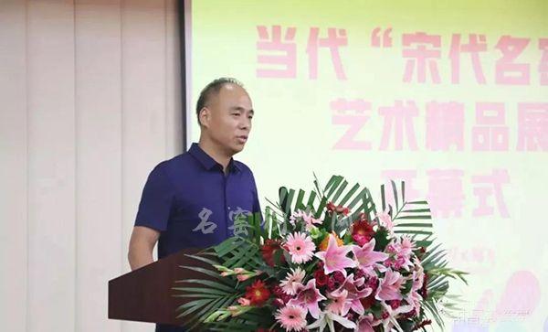 禹州钧瓷实验区办公室主任霍保宏致辞