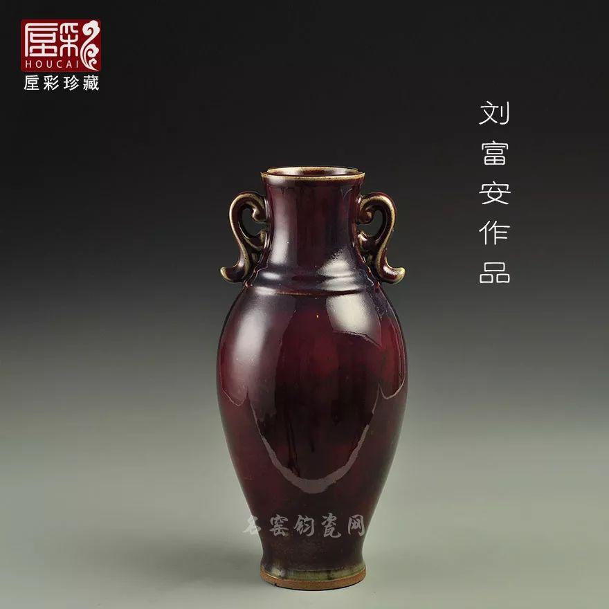 刘富安举钧瓷作品《如意瓶》