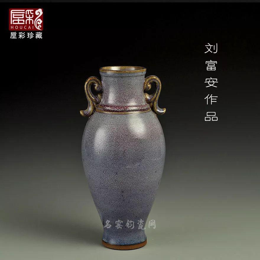 刘富安钧瓷作品《如意瓶》