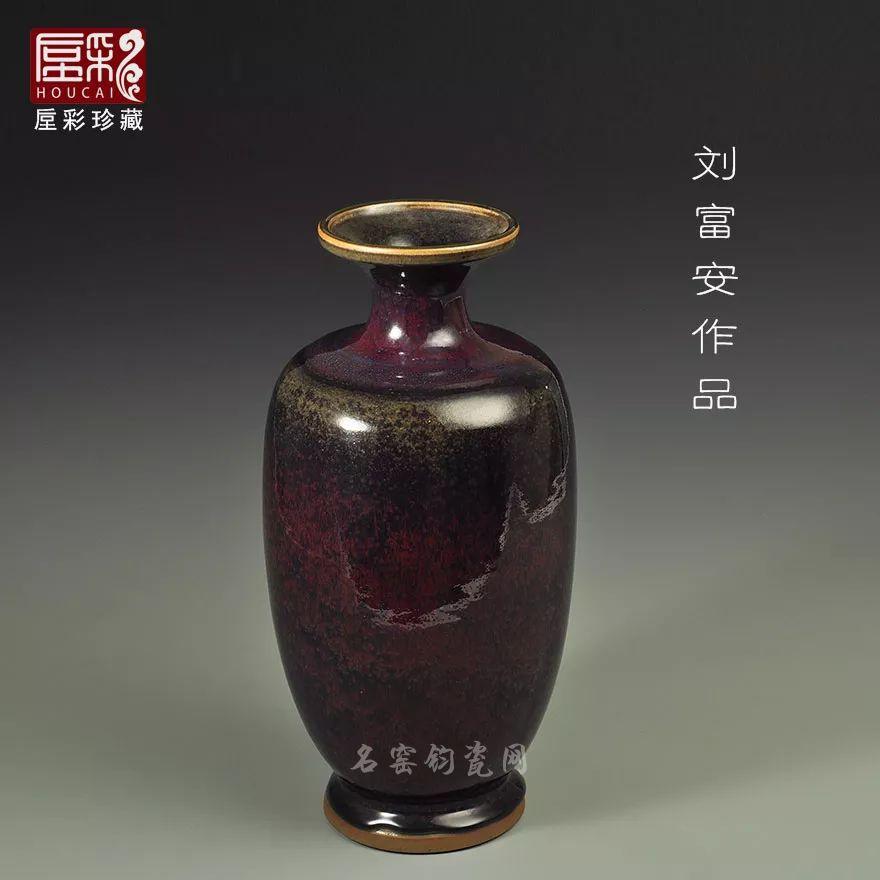 刘富安钧瓷作品《富贵瓶》