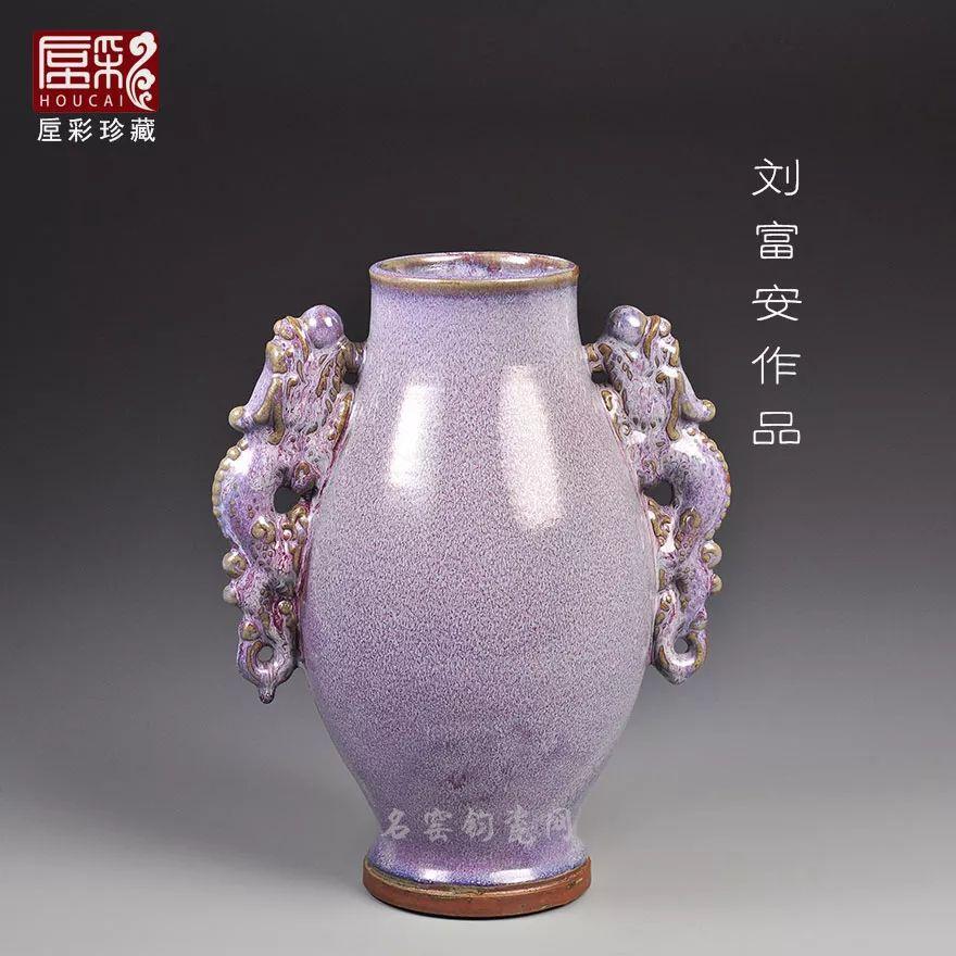 刘富安钧瓷作品《双龙瓶》