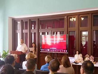 中原陶瓷文化艺术交流展在莫斯科举行