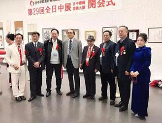 杨文杰钧瓷获第二十九回全日中展工艺美术国际金奖