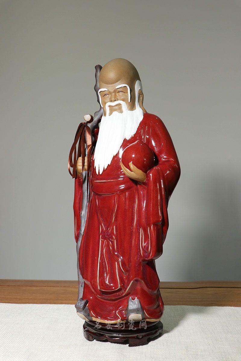 寿星 孔家钧窑手工雕刻/高端礼品/老人祝寿礼品 钧瓷寿星价格【名窑钧瓷网】