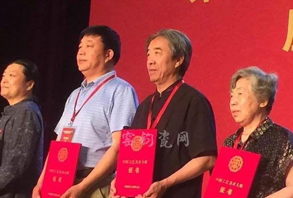 任星航获评第七届中国工艺美术大师称号