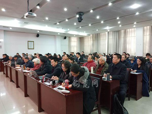 《中国工艺美术全集》编撰交流会在禹州召开
