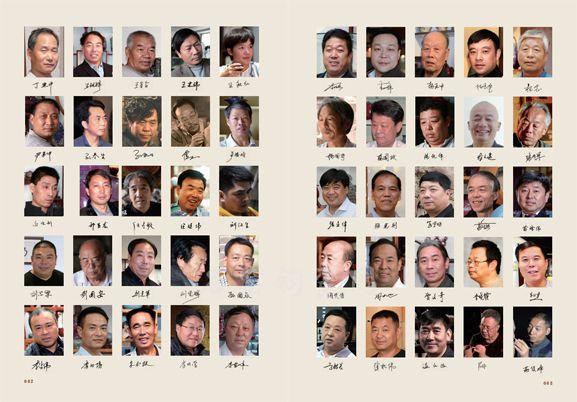 中国钧瓷人物