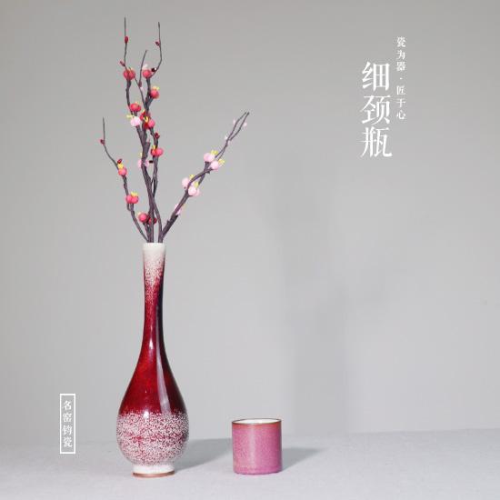 长颈瓶-正玉钧窑王现锋大师精品钧瓷细颈瓶/长颈瓶