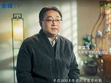 大宋官窑:文创产业变革--钧瓷之魂