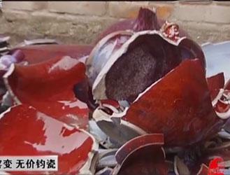 杨志视频:家财万贯,不如钧瓷一件