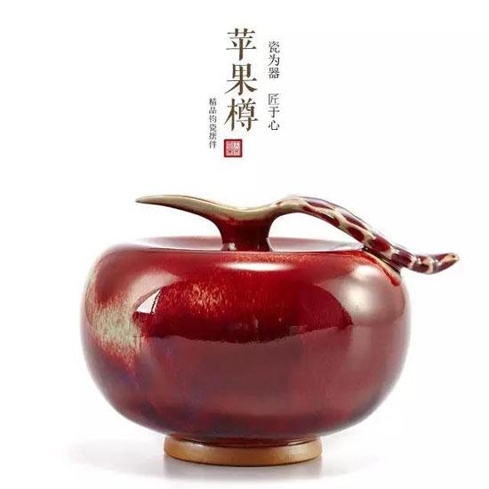 大宋官窑钧瓷苹果尊/平安果/平平安安