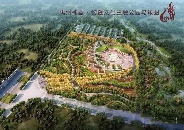 钧瓷文化主题公园鸟瞰图
