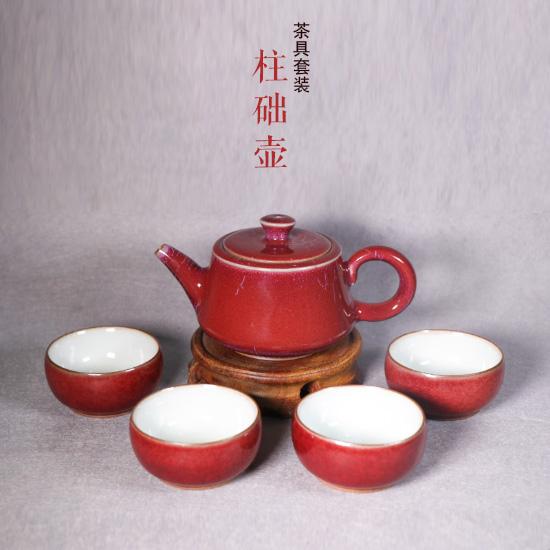 柱础壶套装-精品钧红釉柱础壶套装/钧瓷茶具