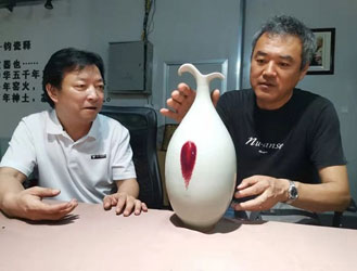 日本导演柴田昌平神垕拍摄钧瓷窑变之美