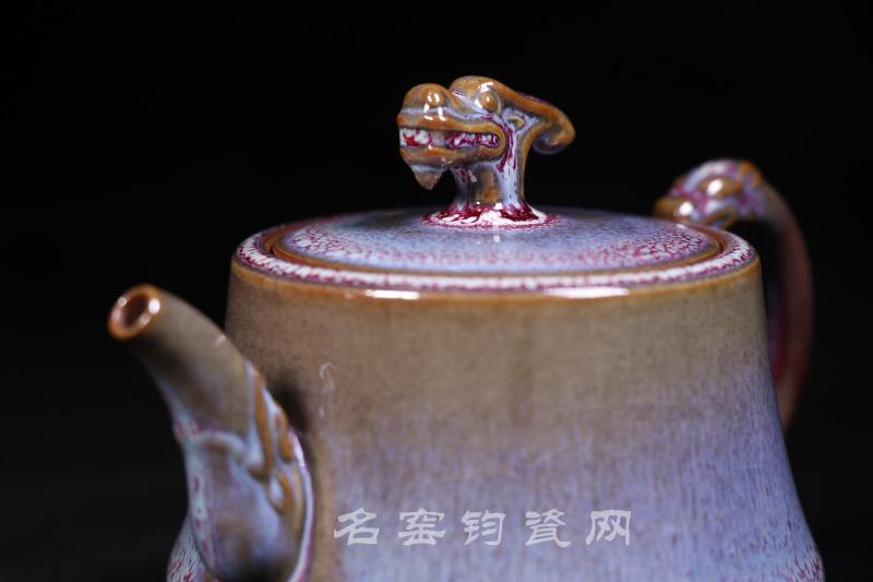 龙壶 李朝斐精品钧瓷龙壶/钧瓷茶具 钧瓷龙壶价格【名窑钧瓷网】