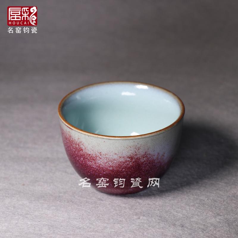 吉缸杯 中国工艺美术大师杨志手拉坯煤烧钧瓷吉缸杯/茶杯 钧瓷吉缸杯价格【名窑钧瓷网】