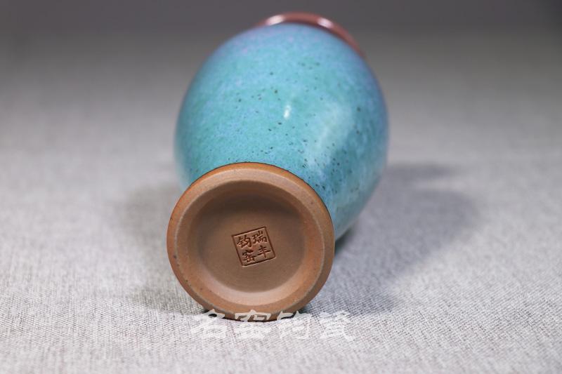 小观音瓶 钧瓷炉钧釉小观音瓶 钧瓷小观音瓶价格【名窑钧瓷网】