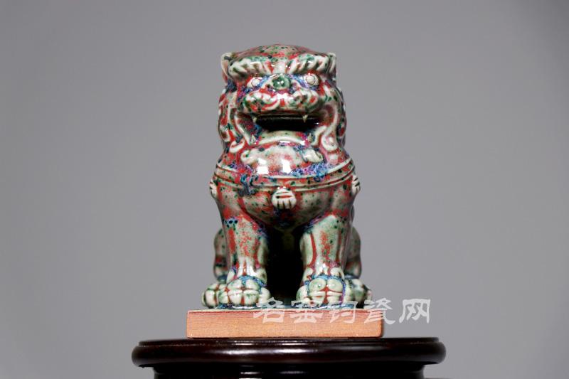 狮子 钧瓷炉钧釉精品祥瑞兽狮子摆件 钧瓷狮子价格【名窑钧瓷网】