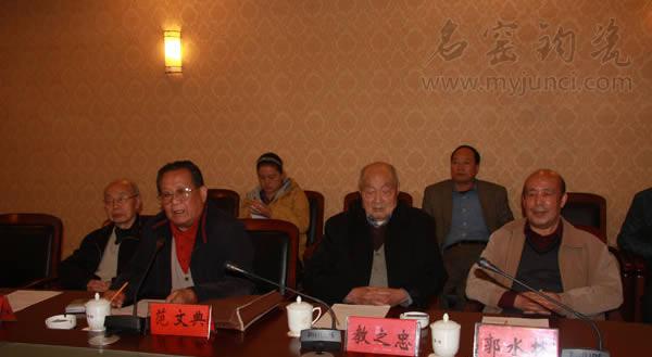 范文典-教之忠-郭水林出席电视连续剧《窑变》禹州采风座谈会