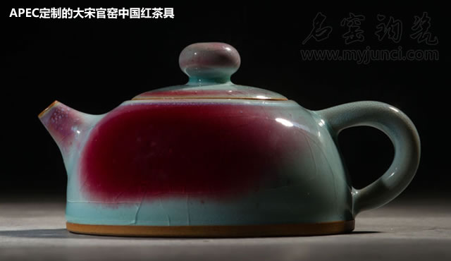 中国红钧瓷茶具-APEC定制的大宋官窑钧瓷茶具