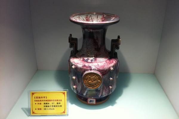 华艺钧窑-展出的钧瓷作品《四海升平》