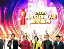 苗伟峰获2015河南文化年度人物称号