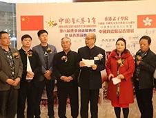 """""""中国钧瓷精品展""""在香港隆重举行"""