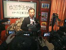 钧瓷大师王现锋《风水江山》在CCTV举行发布会