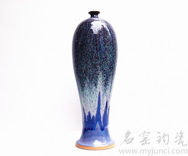 现代钧瓷-梅瓶