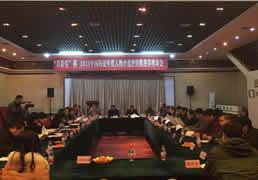 张建钊等20人获评2015中国钧瓷年度人物
