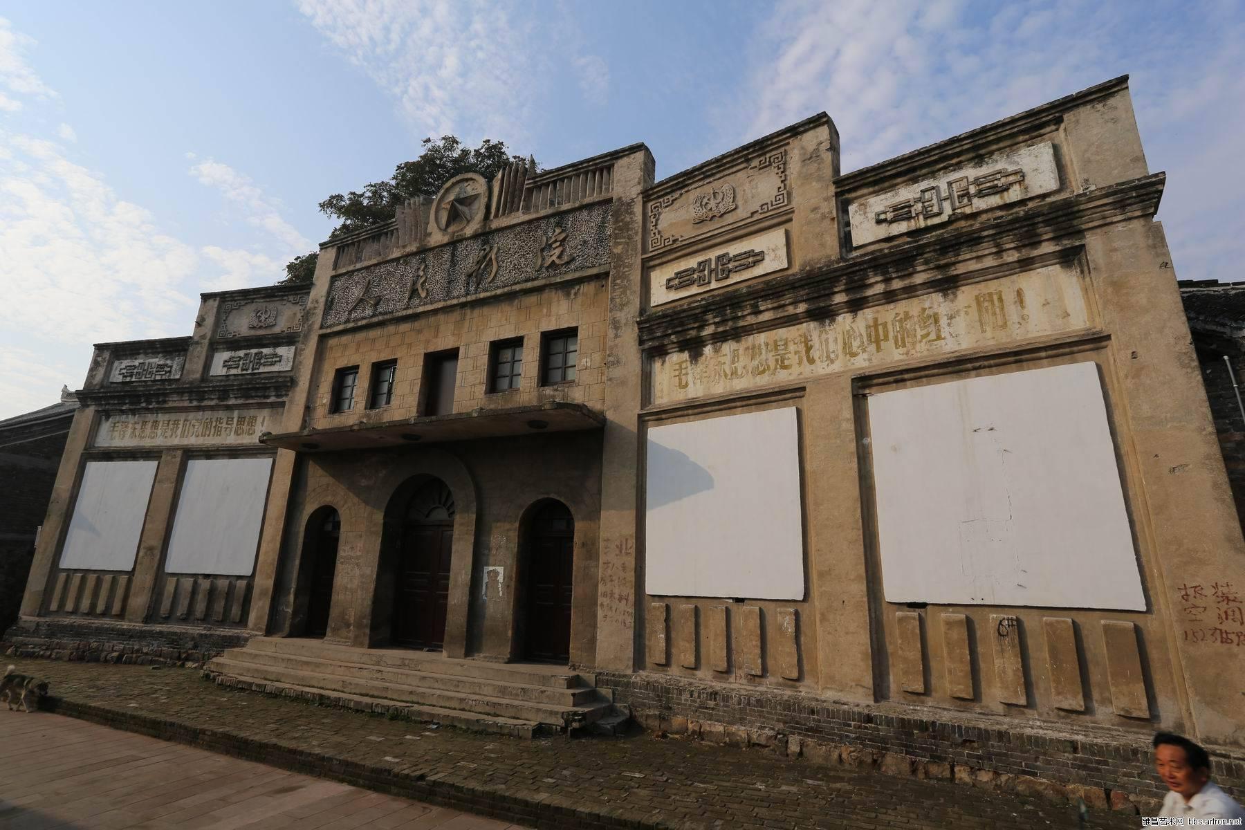 神垕老街上的电影院